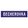 Jan Becher - Karlovarská Becherovka, a.s. - logo
